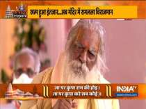 Now Ram Temple will be constructed soon, the wishes of devotees will be fulfilled: Nitya Gopal Das