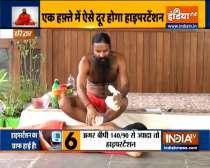 Swami Ramdev shares home remedies for hypertension