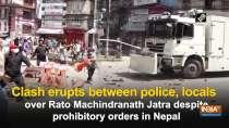 Clashes erupt between police, locals over Rato Machindranath Jatra in Nepal