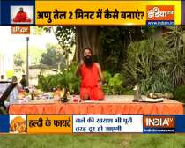 Home remedies and acupressure points for ENT problems by Swami Ramdev