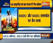PUBG Mobile, Baidu, WeChat Work among 118 Chinese apps banned in India