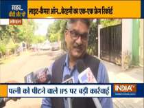 MP: Additional Director General Purushottam Sharma relieved of his duties