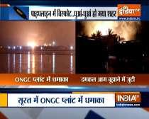 Gujarat: Massive fire, several explosions rock ONGC plant in Surat
