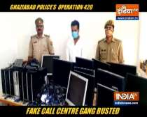 UP Police busts fake call centre in Ghaziabad