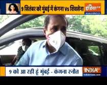 'Don't live in Mumbai if you feel it isn't safe': Anil Deshmukh targets Kangana for 'PoK' statement