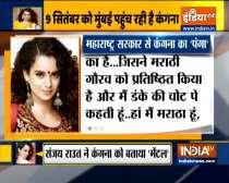 Sushant Death case: Late actor