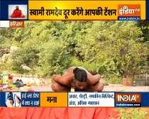 Get rid of hypertension with Swami Ramdev