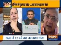 Kailash Kher, Rakesh Bedi react to Bollywood names coming forward in drug probe