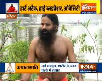 Swami Ramdev on how to boost heart naturally