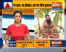 Know home remedies to get rid of any kind of allergies from Swami Ramdev