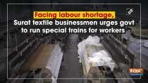 Facing labour shortage, Surat textile businessmen urges govt to run special trains for workers