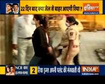 Sushant Case: Rhea and Showik Chakraborty