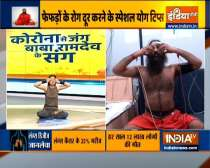 Learn from Swami Ramdev how Udgith Pranayama strengthens your lungs