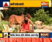 Home remedies for cancer patients by Swami Ramdev