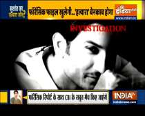 Sushant Death Case: Final report on cause of actor