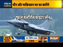 Rafale to be inducted into IAF today in presence of Rajnath Singh, French minister