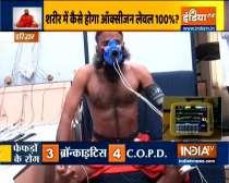 Swami Ramdev shows how pranayamas help in making lungs stronger