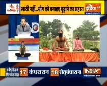 Strengthen your bones with Swami Ramdev
