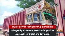 Truck driver transporting cannabis allegedly commits suicide in police custody in Odisha