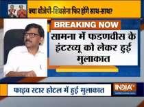 Sanjay Raut's secret meeting with Devendra Fadnavis raises eyebrows, Shiv Sena clarifies