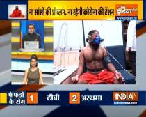 Make your lungs stronger with Swami Ramdev