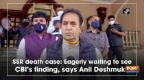 SSR death case: Eagerly waiting to see CBI
