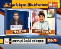 Manoj Tiwari expresses sadness on big names surfacing in Bollywood drugs probe