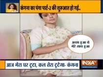 Kangana Ranaut to Uddhav Thackeray: Your ego will also be destroyed