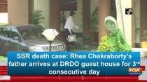 SSR death case: Rhea Chakraborty