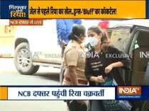 Sushant Singh Rajput Death Case: Rhea Chakraborty reaches NCB office