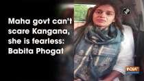 Maha govt can