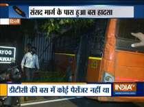 Delhi Transport Corporation bus ran into the boundary wall of NITI Aayog building