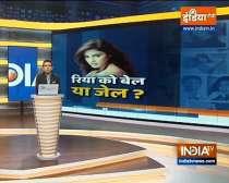 Bombay High Court begins hearing in Rhea Chakraborty, Showik