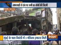 Mumbai: Death toll rises to 10, several feared trapped as 3-storey building collapses in Bhiwandi