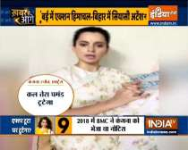 Kangana Ranaut VS Shiv Sena: Actress stands strong after BMC demolishes her office