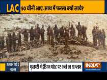 Indian, Chinese troops in a standoff at heights around Rezang La