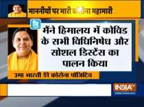 BJP leader Uma Bharti tests positive for Covid-19