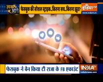 Khabar Se Aagey: Are social networking sites negatively affecting your mind?