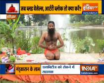 Swami Ramdev suggests natural remedies for good heart health