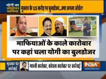 Illegal buildings owned by Mukhtar Ansari, Atiq Ahmed demolished by UP govt