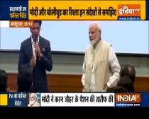 Watch India TV Special show Haqikat Kya Hai   September 18, 2020
