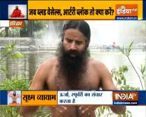 Yoga asanas and home remedies for healthy heart by Swami Ramdev