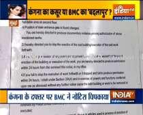 BMC issues notice to Kangana Ranaut for 'illegal' construction in Mumbai office