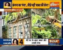 BMC demolishes Kangana Ranaut