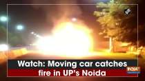 Watch: Moving car catches fire in UP