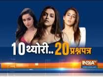 NCB grills Bollywood divas: Did Deepika Padukone broke down during interrogation? Here is the truth