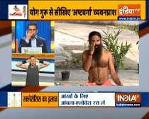 Swami Ramdev suggests ayurvedic cures for autoimmune disease