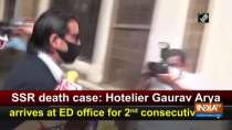 SSR death case: Hotelier Gaurav Arya arrives at ED office for 2nd consecutive day
