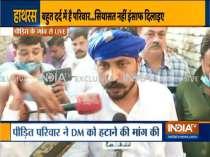 Hathras Case: Bhim Army chief Chandrashekhar Azad reaches victim's village amid outrage