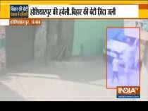 Hoshiarpur rape-murder case: We will not leave any stone unturned, says SSP
